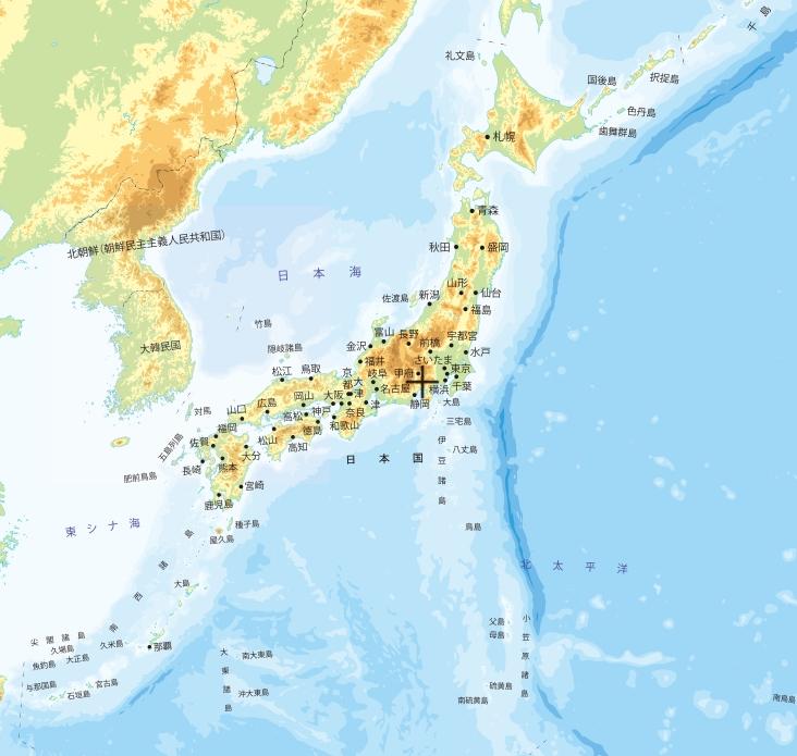 地図を見る | 日本地図センター