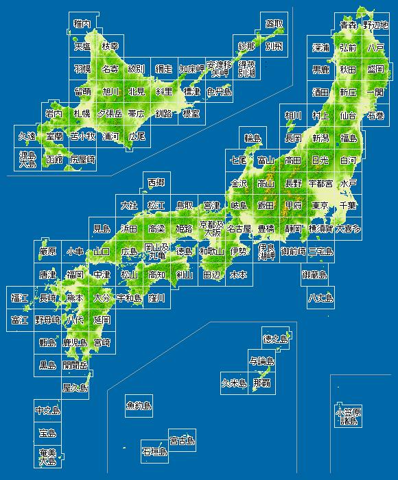 国土基本図作成区域図 | 日本地図センター